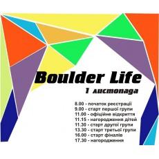 TheDakine - один из спонсоров фестиваля Boulder Life 2014